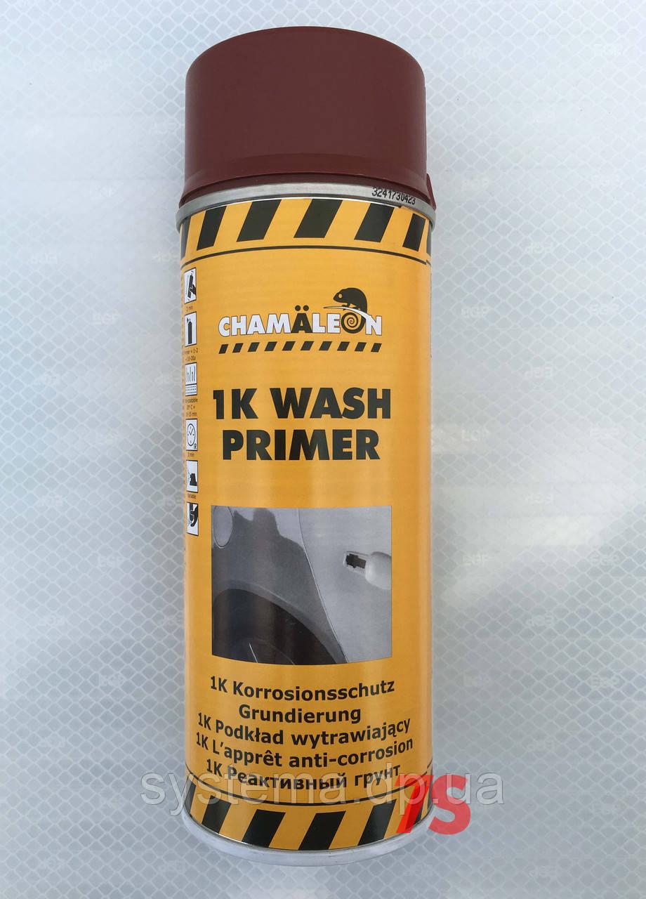 Спрей реактивный кислотный грунт - 1K Wash Primer Spray Chamaleon, 400 мл
