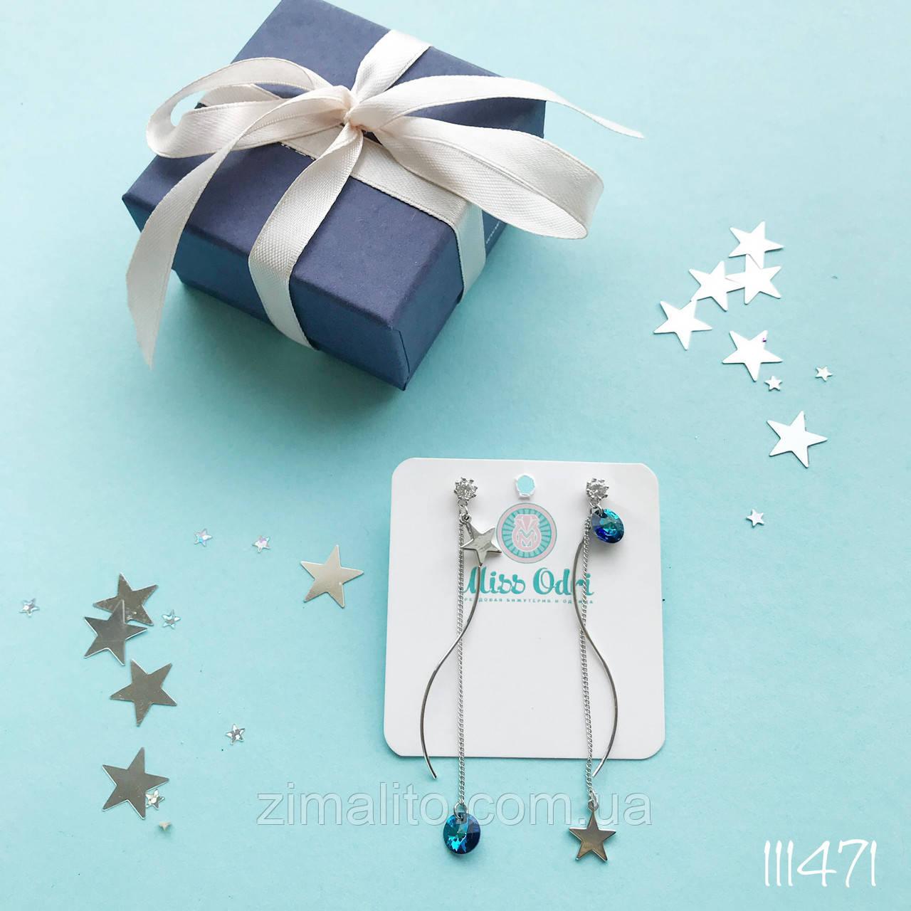 Серьги серебряные BELLA с голубым камнем