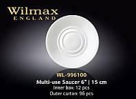 996100 Wilmax блюдце універсальне 15см WL-996100