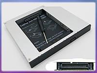 Карман для установки второго жесткого диска SATA в отсек DVD-RW IDE 12.7mm привода ноутбука. В упаковке Блистер.