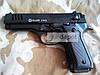 Новинки стартовых пистолетов на украинском рынке от компании Zira Silah!