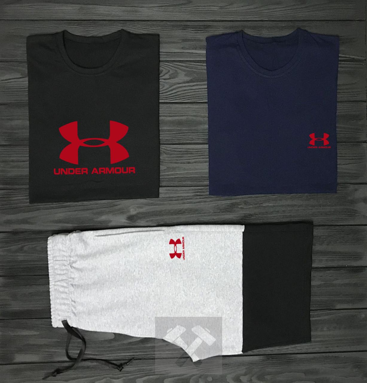 ac563b62f7ed Мужской комплект две футболки + шорты Under Armour черного, синего и серого  цвета (люкс