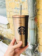 Стакан с крышкой и трубочкой Starbucks Reserve (Бронза)