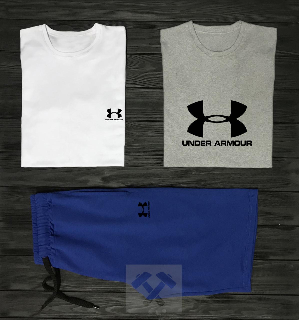 025ff978d462 Мужской комплект две футболки + шорты Under Armour белого, серого и синего  цвета (люкс