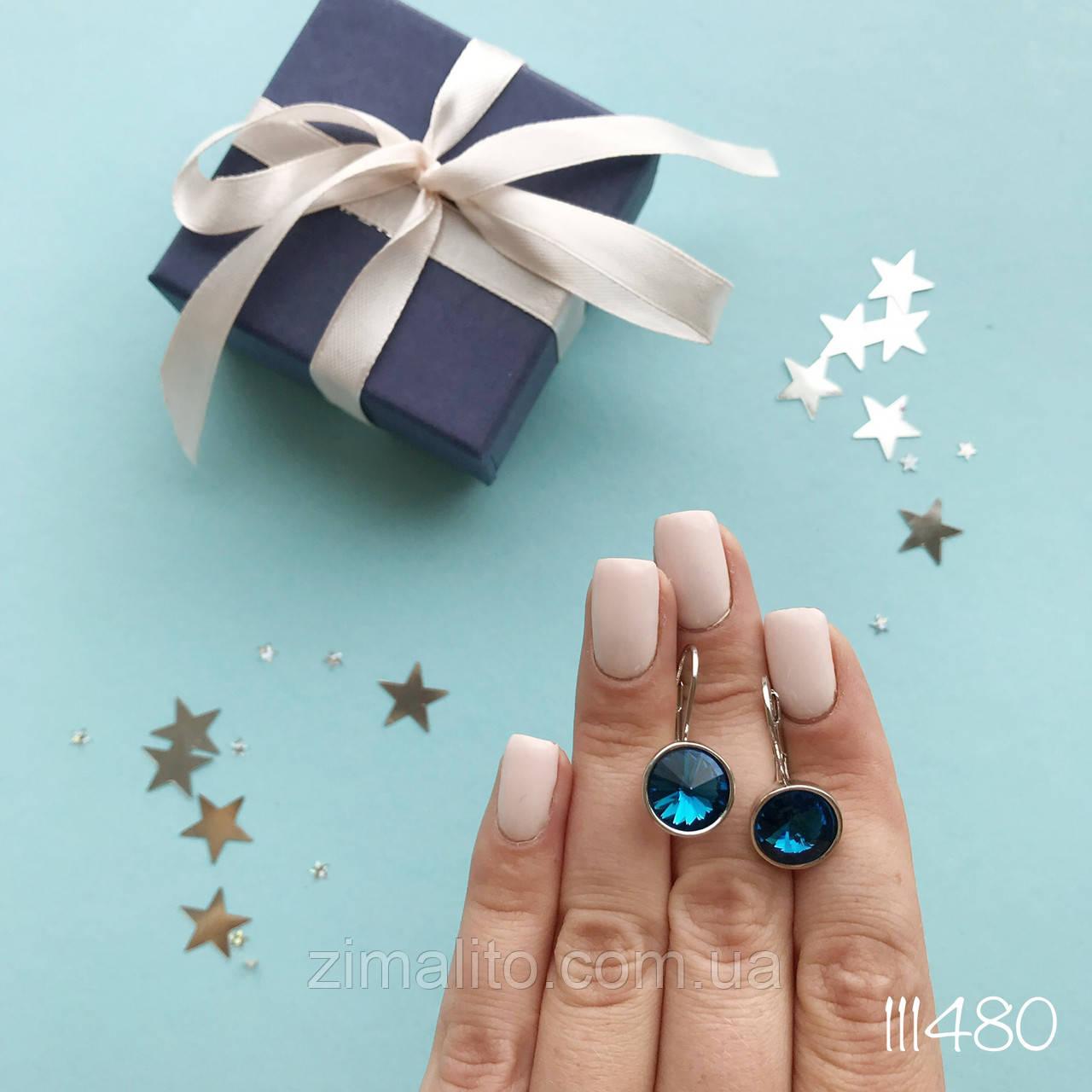Серьги серебряные EMMA с камнем голубым