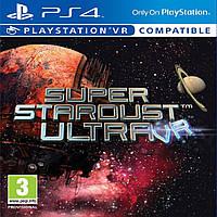 Super Stardust Ultra VR ENG PS4 (Б/У)