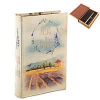 Книга-сейф Veronese Лаванда 26х17х5 см 092UE