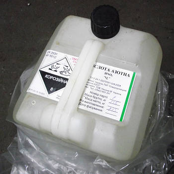 Азотна кислота (HNO3)