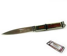 Кишеньковий ніж складаний