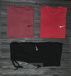 Мужской комплект две футболки + шорты Nike красного и черного цвета (люкс копия)