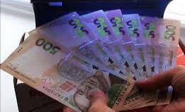Беспроводной настольный детектор валют, банкнот (купюр)