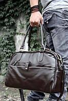 Стильная мужская, женская сумка портфель. Сумка в дорогу. Повседневные сумки. Мода. Стиль. Качество.Код:КСЕ73