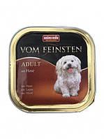 Консервы Animonda Vom Feinsten (Анимонда Вом Фенштейн) для собак с кроликом 150 г