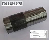 Сгон стальной 15 мм ГОСТ 8969-75