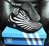 Мужские кроссовки Adidas Yeezy Boost V3 Zebra. Качественная реплика Адидас Изи Буст 350.