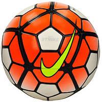 Детский футбольный мяч Nike Strike Premier League 2016 SC2729-100