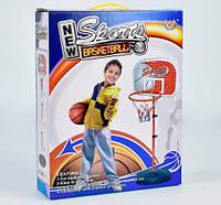 Игровой набор Баскетбол 777-419