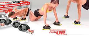 Тренажер - опоры для отжиманий PUSH UP PRO, фото 2