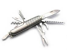 Зручний ніж складаний