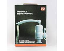 Проточный водонагреватель Water heater Delimano только боковое подключение MP 5275, фото 3