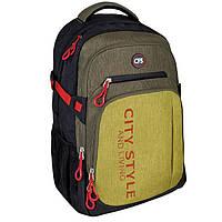 Рюкзак (ранец) школьный Cool For School CF86234 City Style 19,5
