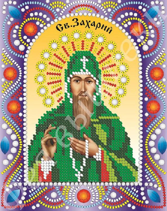 """Именная икона с камнями и жемчугом """"Святой Захарий"""""""