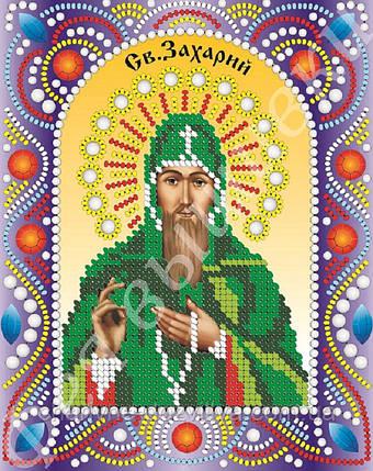 """Именная икона с камнями и жемчугом """"Святой Захарий"""", фото 2"""