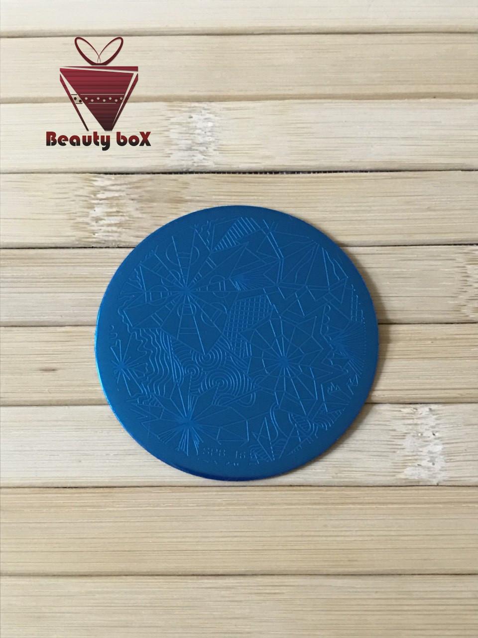 Пластина для стемпинга (круглая) SPB 15