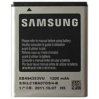 Акумуляторна батарея EB494353VU для мобільного телефону Samsung C6712, I5510, S5250, S5570 Galaxy Mini, S5570i, S5750, S5753, S7230