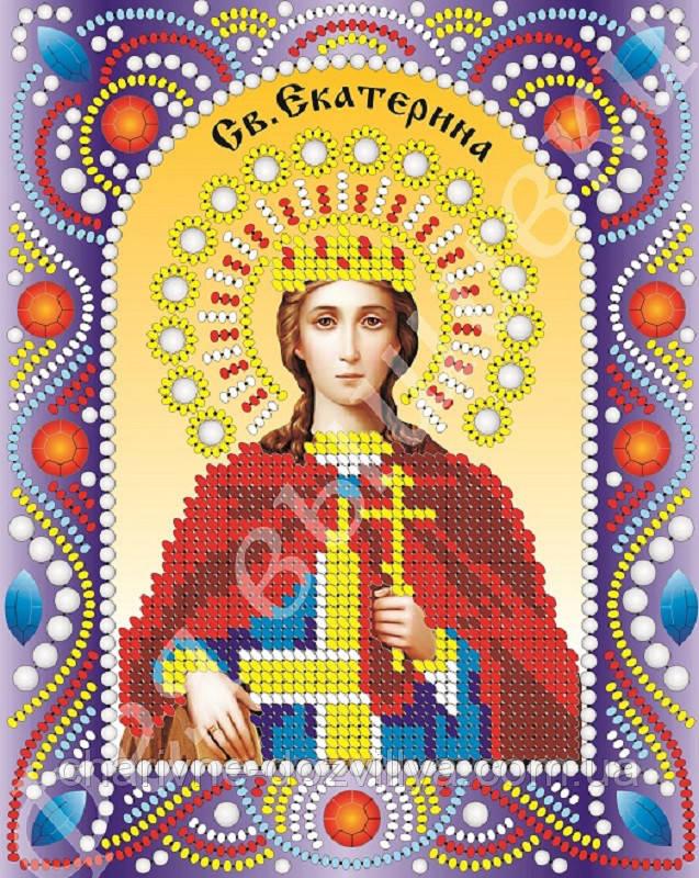 """Именная икона с камнями и жемчугом """"Святая Екатерина"""""""