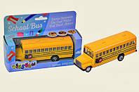Машина метал. School BusKS6501W
