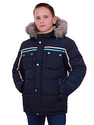 Детская зимняя куртка на флисе для мальчика теплая 55