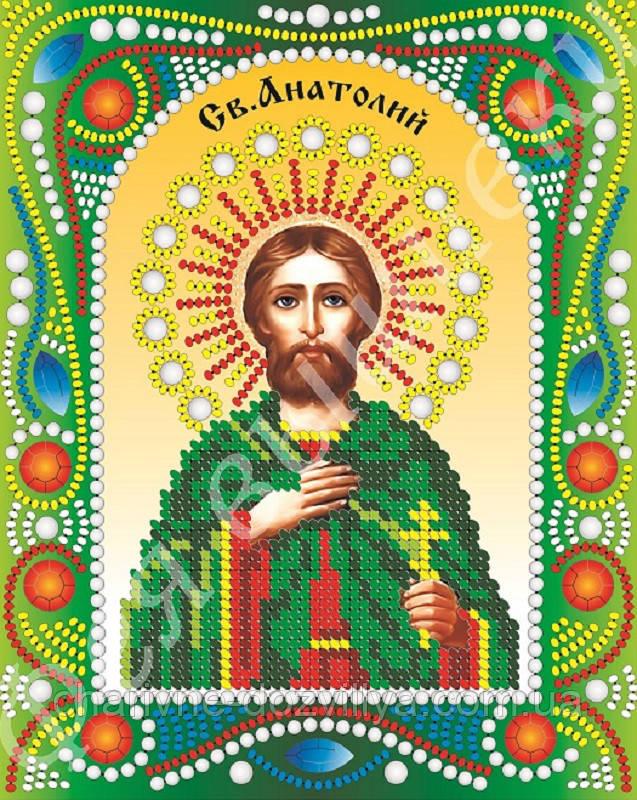 """Именная икона с камнями и жемчугом """"Святой Анатолий"""""""