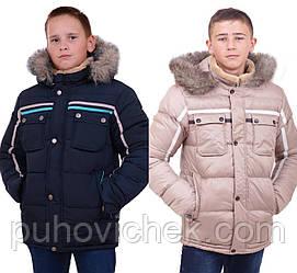 Зимние куртки и пуховики для мальчиков интернет магазин 55