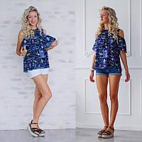 """Блуза для беременных и кормящих HIGH HEELS MOM """"Мама"""" синяя, фото 1"""