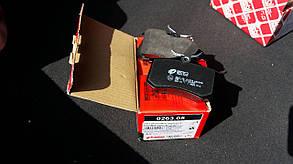 Колодки тормозные дисковые задн (0263.05) REMSA