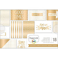 Карточки - Gold & Bold - Project Life - 10х15
