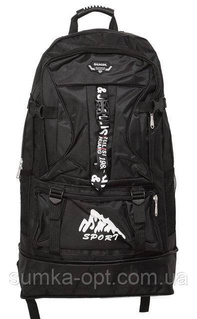 Універсальні рюкзаки для навчання дорослий-підліток ЯКІСТЬ (чорний)28*52