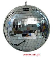 Mirror ball 20sm