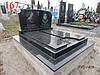 Пам'ятник подвійною з лабрадориту і базальту