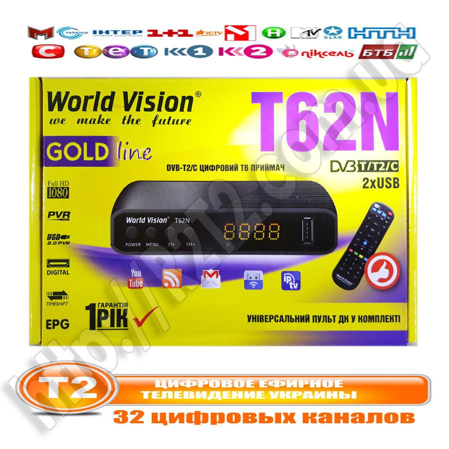 Комби T2 Тюнер Т2 Кабельное ТВ WorldVision T62N