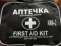 Аптечка автомобильная (AMA-2)