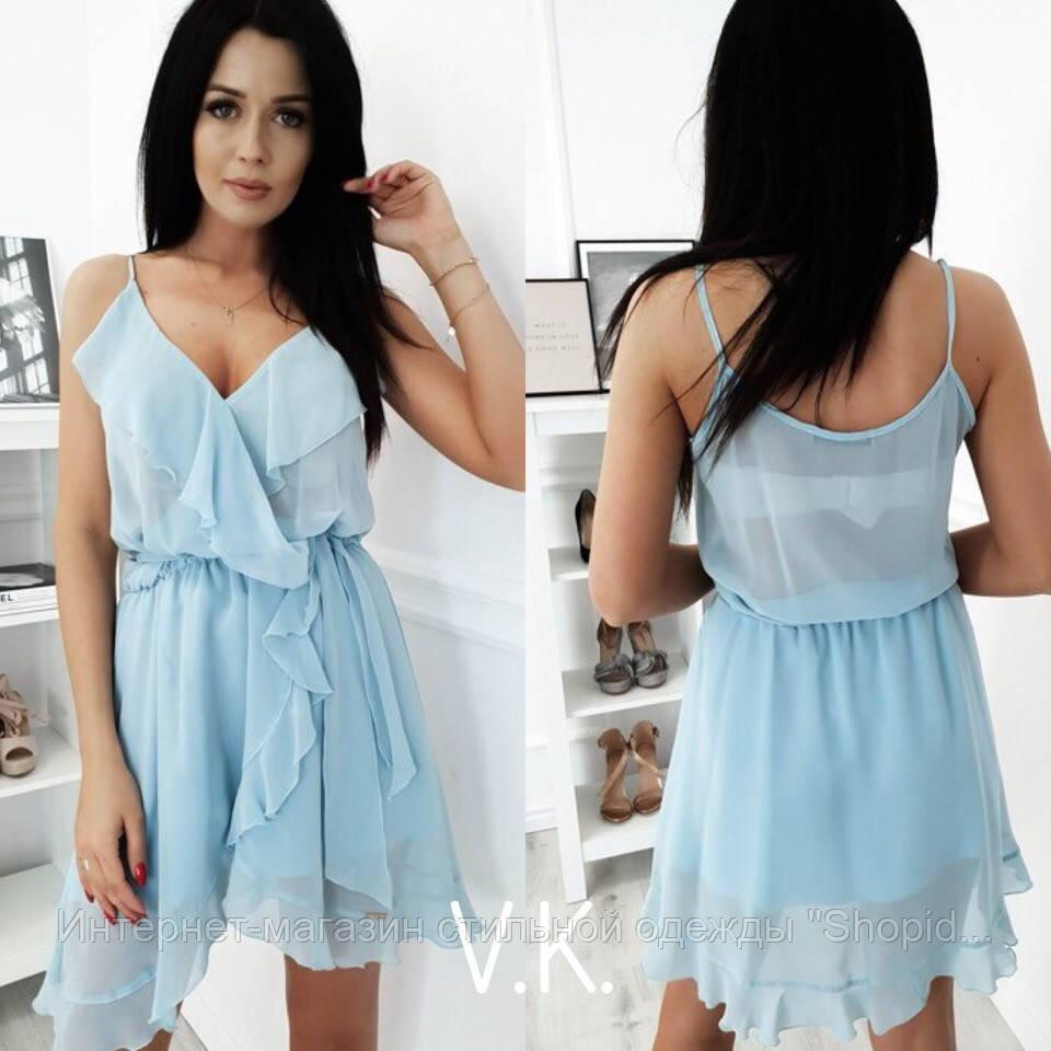 cdbf77790cb Женское красивое платье (4 цвета)  продажа