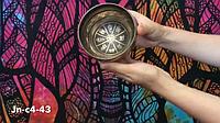 Тибетская поющая чаша с карвингом (Jn-c4-43)