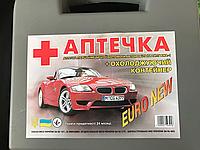 Аптечка автомобильная (АМА-1)