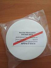Фильтры обеззоленные 90 мм (красная лента)