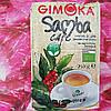 Молотый кофе Gimoka Samba 250грамм