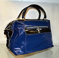 72e8c467d92f Женская кожаная сумка синяя в Украине. Сравнить цены, купить ...
