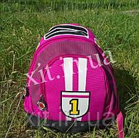 Детский рюкзак  Number