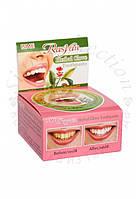 Отбеливающая зубная паста Isme Rasyan Herbal Clove